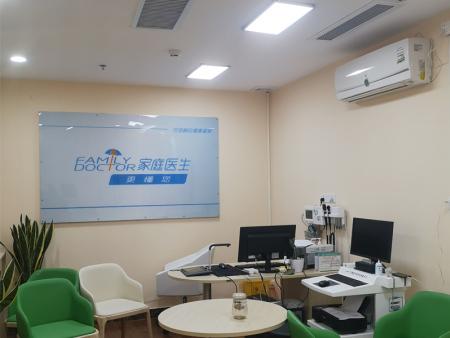 我司壁挂式气氛澳门阳城国际官方网站情系社区呵护健康