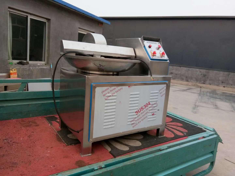 双速斩拌机订做-山东双速斩拌机生产厂家