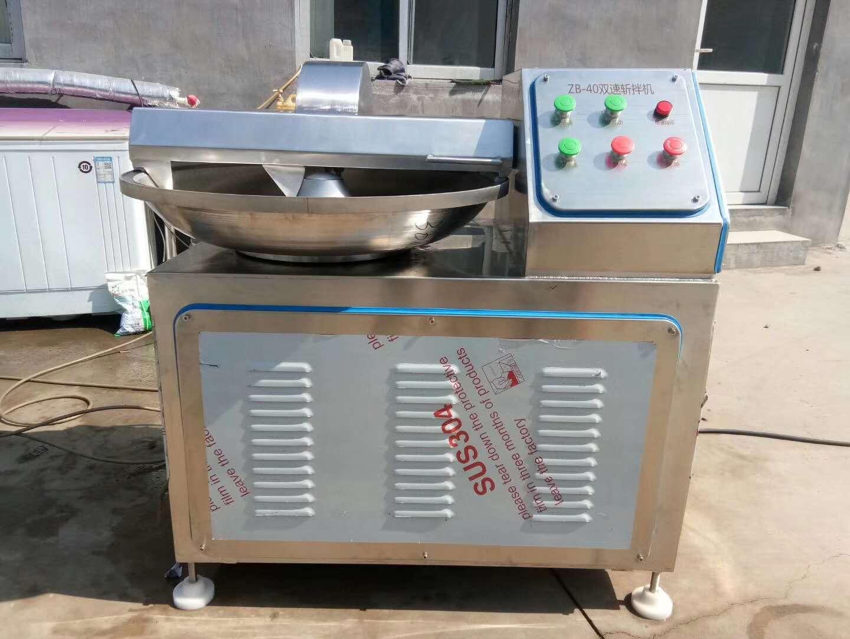 双速斩拌机哪家好-选购价格优惠的双速斩拌机就选诺博尔食品机械