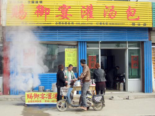 駐馬店灌湯包價格_山東靠譜的河北灌湯包加盟公司