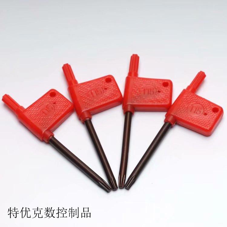數控刀具配件紅旗扳手