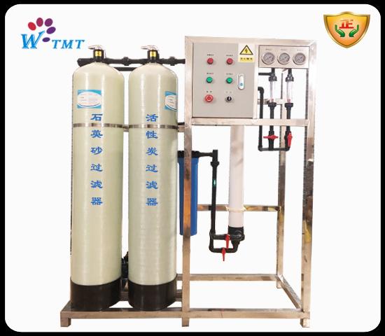 1噸超濾凈水機 廠家直銷 價格實惠 批發定制農村家用水過濾器