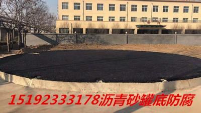 江西南昌沥青砂的生产厂家及销售价格