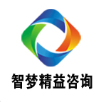 东莞市智梦企业管理咨询有限公司