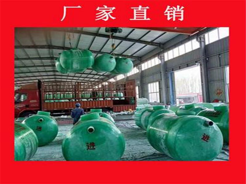 污水处理设备 农村玻璃钢化粪池批发价格小型污水处理设备厂