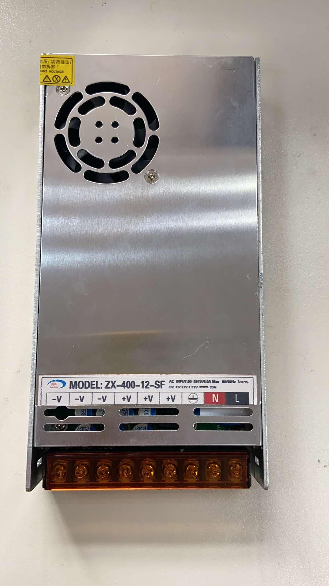 滨州LED室内电源带PFC功率因数校正_品牌好的LED室内工控电源带PFC功率因数校正在东莞哪里可以买到