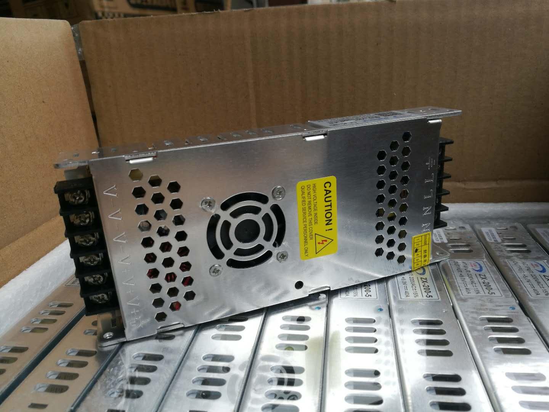 湖北LED顯示屏電源|購買專業的LED 5V 300W超薄電源優選兆昕電子
