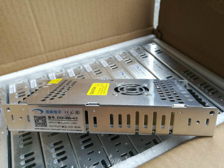 江西LED显示屏电源|不错的LED 5V 300W超薄电源要怎么买