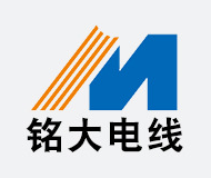 東莞市銘大電線電纜有限公司