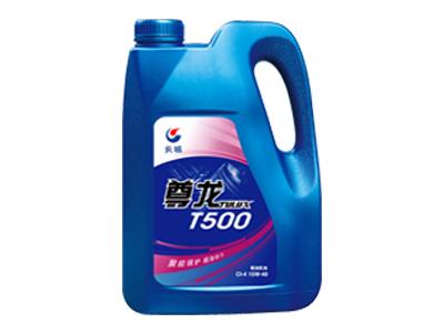 遼寧長城潤滑油專業供應商,阿姆科潤滑科技公司生產優質的潤滑油