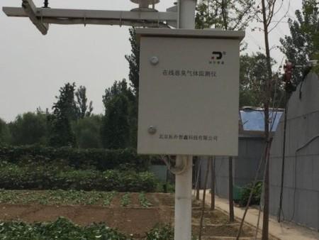 安徽臭氣監測哪里有-食品臭氣在線監測系統