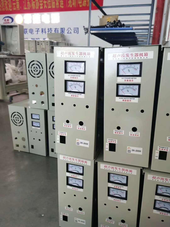 银川超声波发生器-划算的超声波点焊机要到哪买