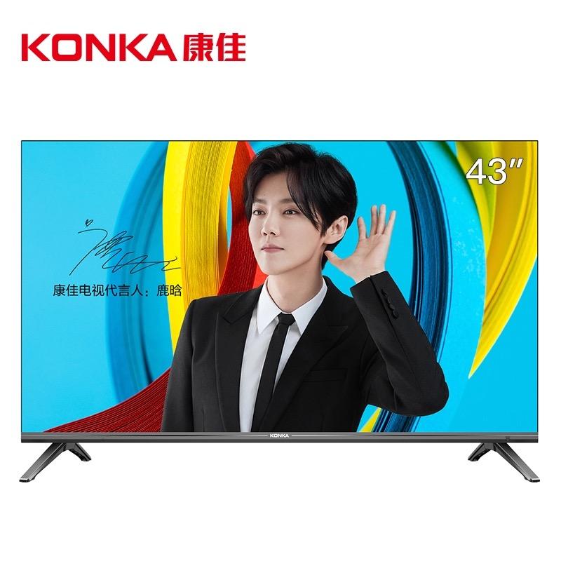 康佳(KONKA)平板电视大家电家用电器