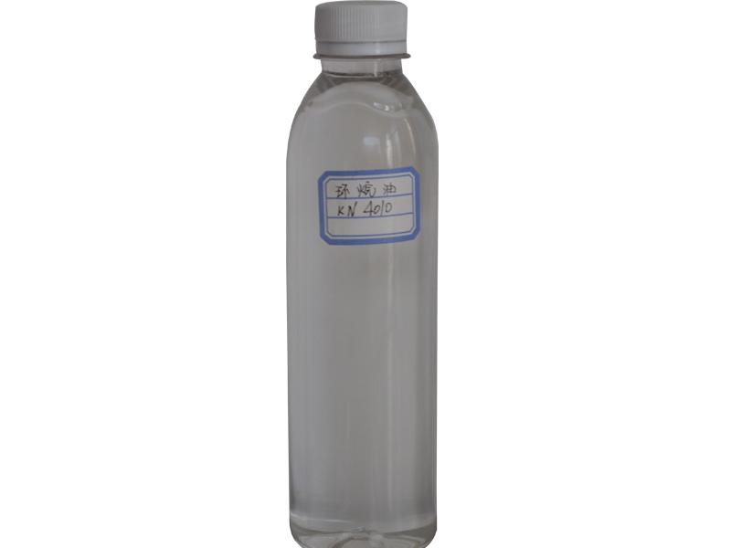 新疆N4010环烷油-山东有口皆碑的N4010环烷油