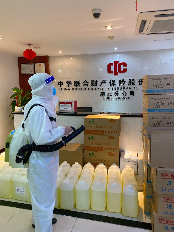 武汉叶子环保为办公室消毒杀菌