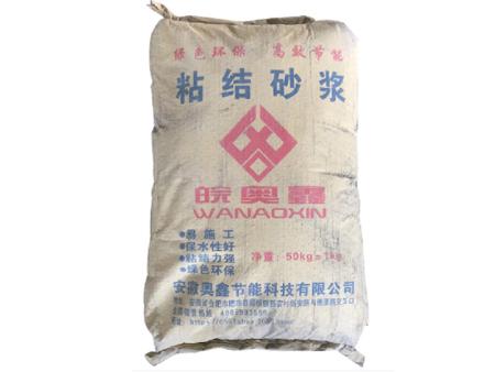 济南轻质抹灰石膏砂浆-青岛轻质抹灰石膏砂浆价格