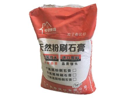 淮北轻质抹灰石膏-宣城轻质抹灰石膏价格