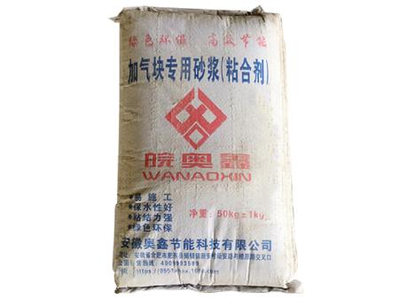 蚌埠填缝剂哪家好-安徽知名的填缝剂生产厂家是哪家