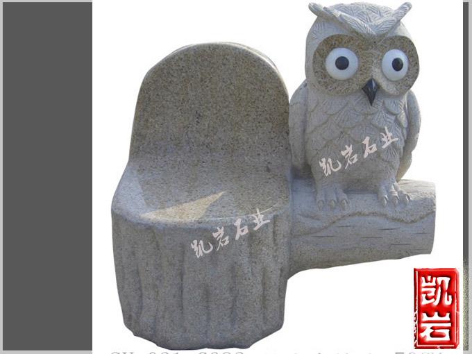 專業供應各種石雕椅子園林景觀擺件石凳石椅子-凱巖石業