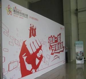 哈尔滨牌匾|哈尔滨kt板-哈尔滨起阳广告