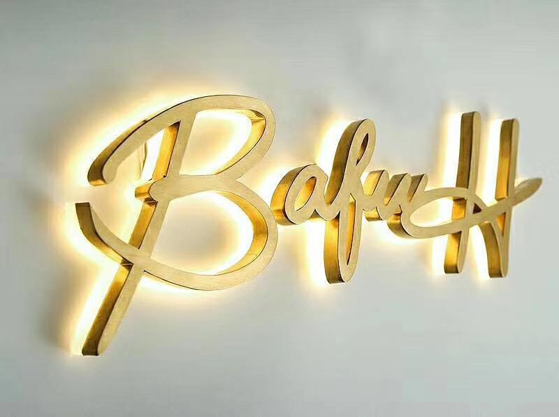 哈爾濱發光字制作-就來哈爾濱起陽廣告