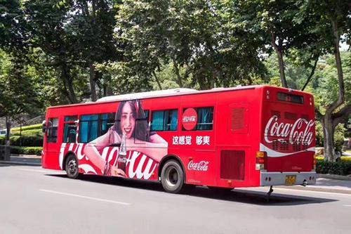 哈爾濱車體廣告|哈爾濱墻體廣告-就找哈爾濱起陽廣告