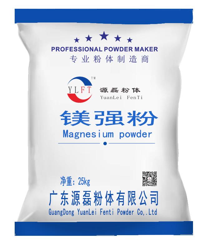 广东恒美源镁强粉生产商
