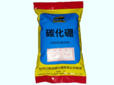 碳化peng磨liao厂家批发-具有kou碑的碳化peng粉末品牌推荐