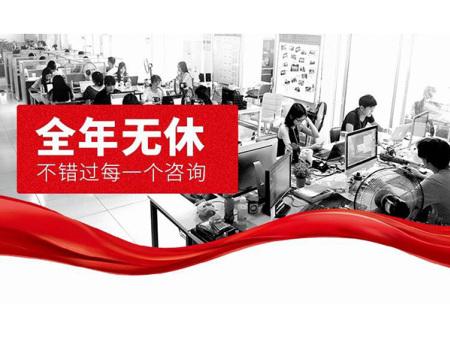 客服電話外包-武漢電話客服外包服務價格