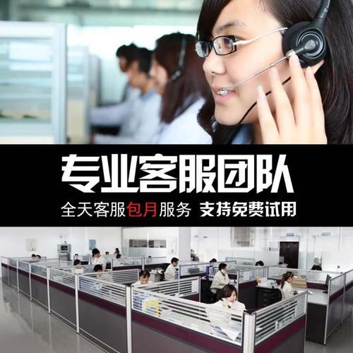 锦州国美网店装修_辽宁哪里有供应靠谱的国美电器网上商城自营