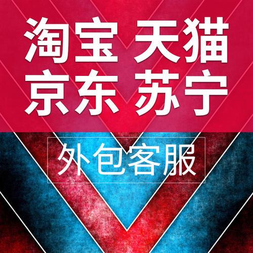 本溪国美网店怎么开-丹东苏宁代运营多少钱一个月