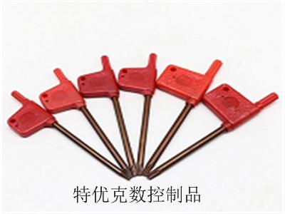 廠家供應數控刀具配件紅旗扳手