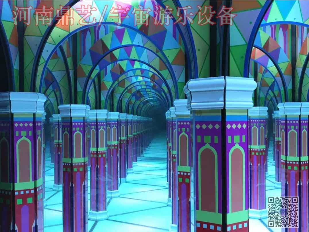 新乡镜子迷宫|游乐设施|新乡市鼎艺/宇宙游乐设备厂