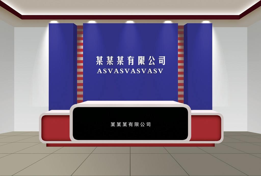 石家庄形象墙设计【浩康】形象墙设计费用-logo设计公司