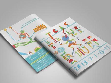 石家庄画册设计找浩康文化-石家庄画册设计价格