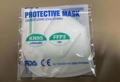 湖南生产KN95口罩袋生产厂家_哪里买质量好的口罩袋
