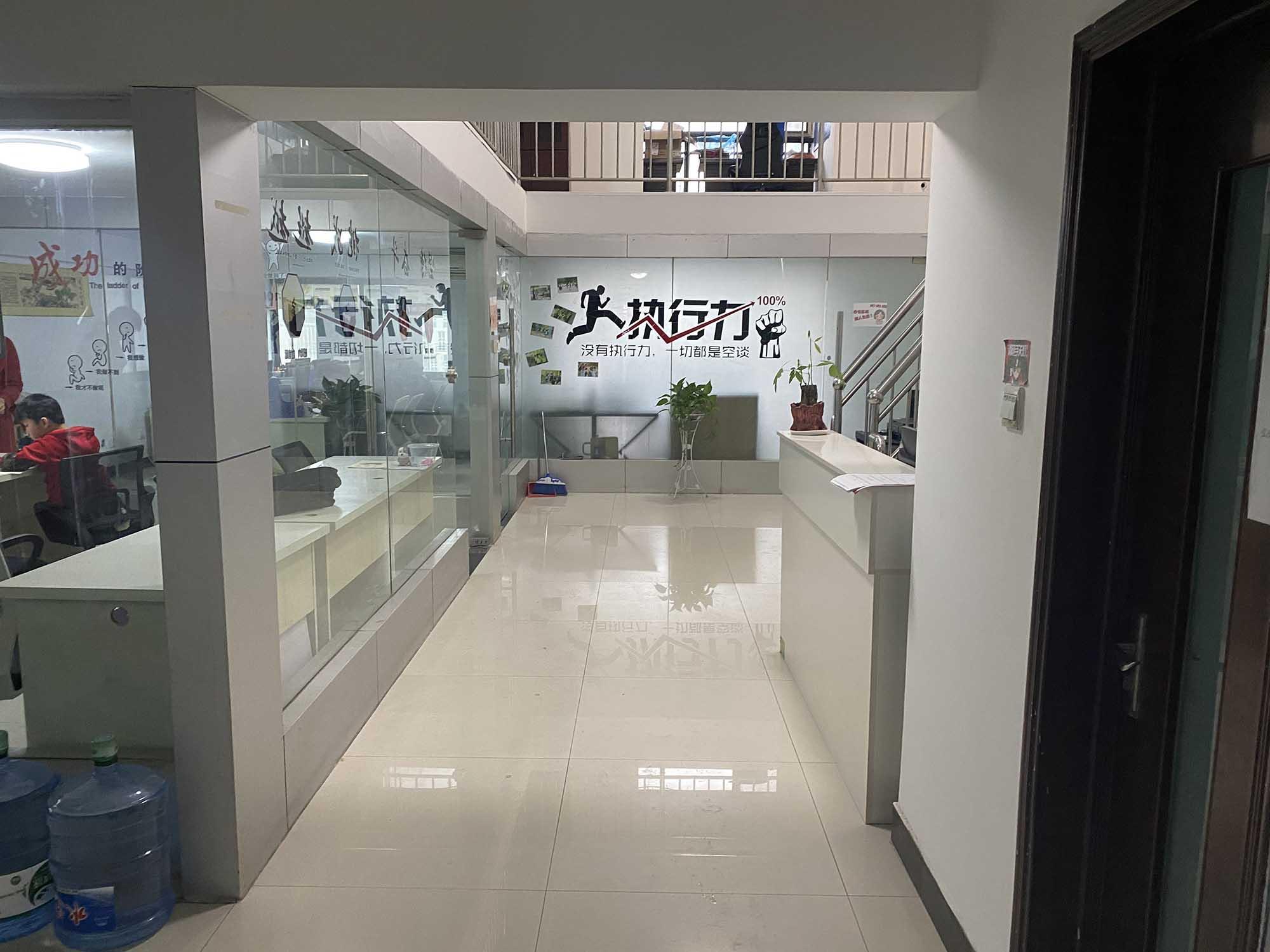 菏澤公司怎么注銷-公司注銷代辦機構哪家好-代理公司注銷機構