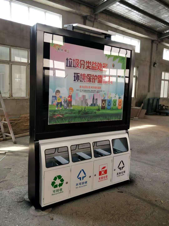 广告垃圾箱定制-具有口碑的广告垃圾箱厂家倾情推荐