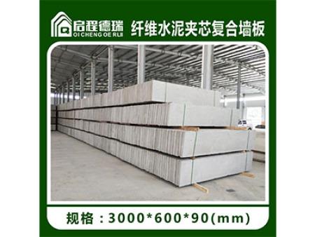 甘肃灰渣混凝土空心隔墙板批发-青海复合水泥墙板价格