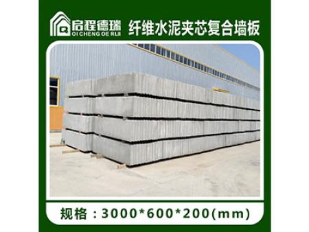 甘肅纖維水泥夾芯復合墻板批發-慶陽隔墻板施工-陜西隔墻板