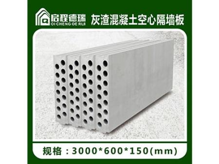 甘肅纖維水泥夾芯復合墻板批發-陜西隔墻板廠家-陜西隔墻板批發
