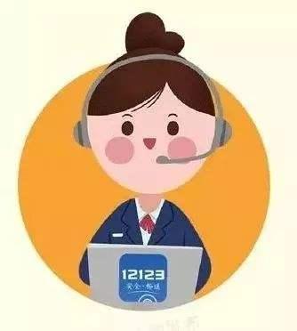 重慶語音客服外包公司|想找信譽好的語音客服公司就選撫順市優逸倉儲服務