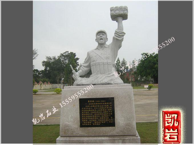 人物雕塑石雕八大英模-凱巖石業