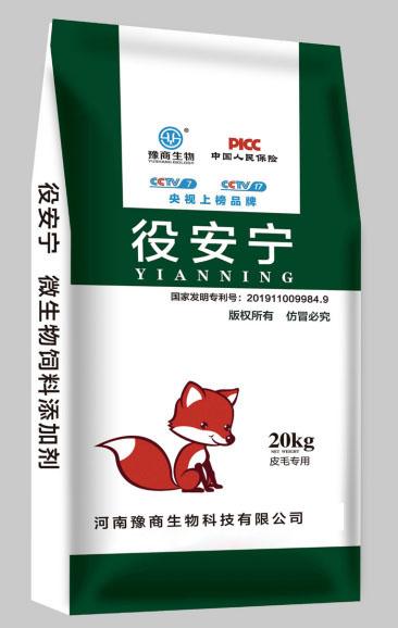 中药发酵哪家好_优良的发酵中药役安宁皮毛专用就在河南豫商生物科技