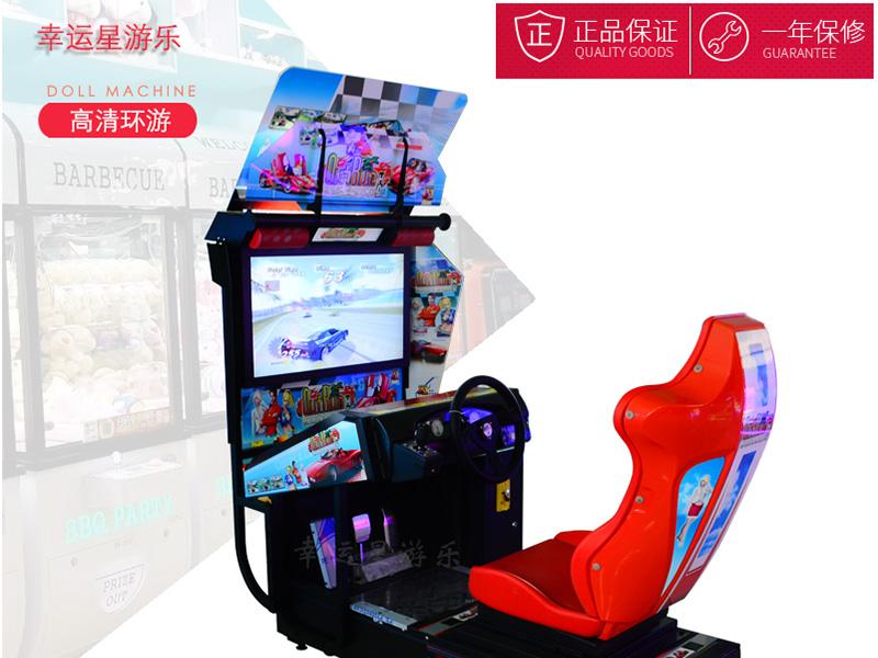 有品质的儿童电玩游戏机推荐|提供儿童电玩游戏机