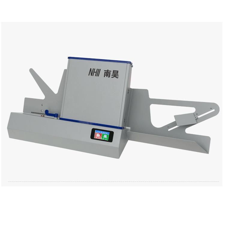南昊阅读机光标用途 试卷读卡阅读机供应商