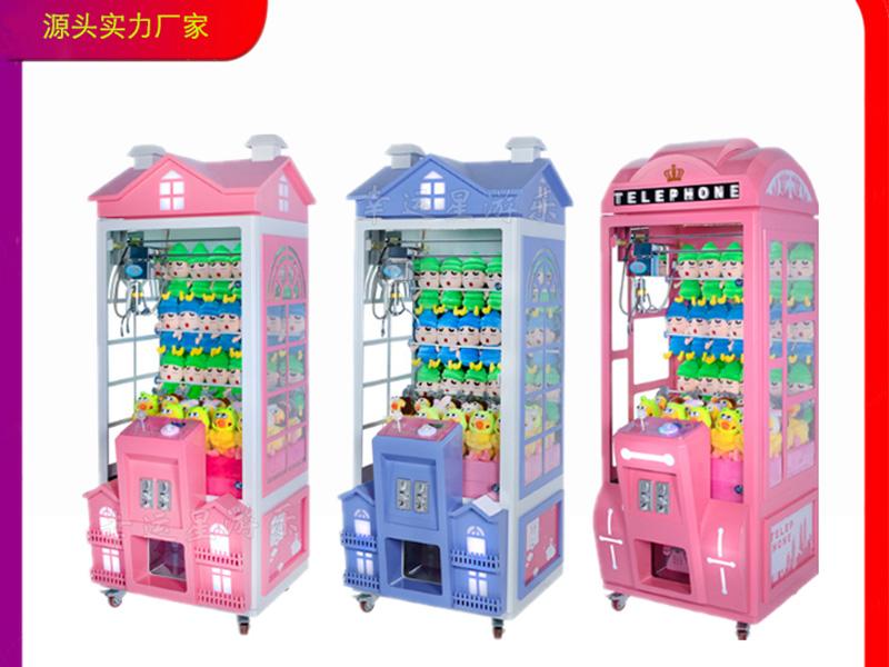 廣州酷兒麥動漫科技專業供應性價比高的浪漫滿屋娃娃機|河西娃娃機