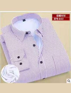衬衫定做工厂-新潮衬衣哪里买