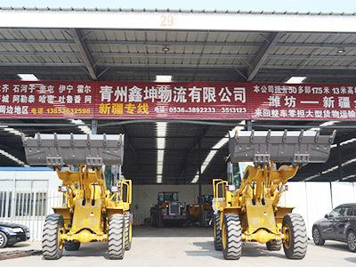 青州至布尔津专线价格-青州至和静全境货运往返