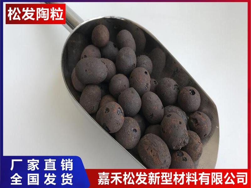卫生间陶粒-水培 陶粒-陶粒水培
